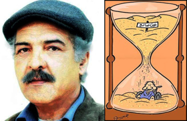 Tahar Djehiche and cartoon