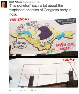 Tweeted before-and-after photos of Salish Acharya's disappearing cartoon