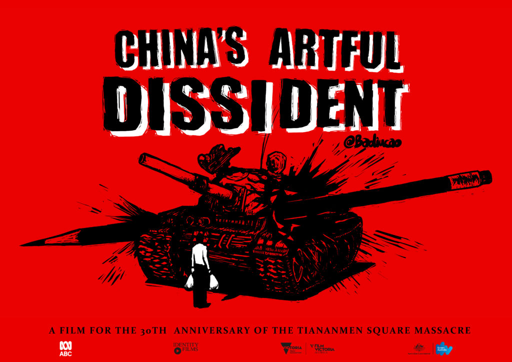 China's Artful Dissident poster