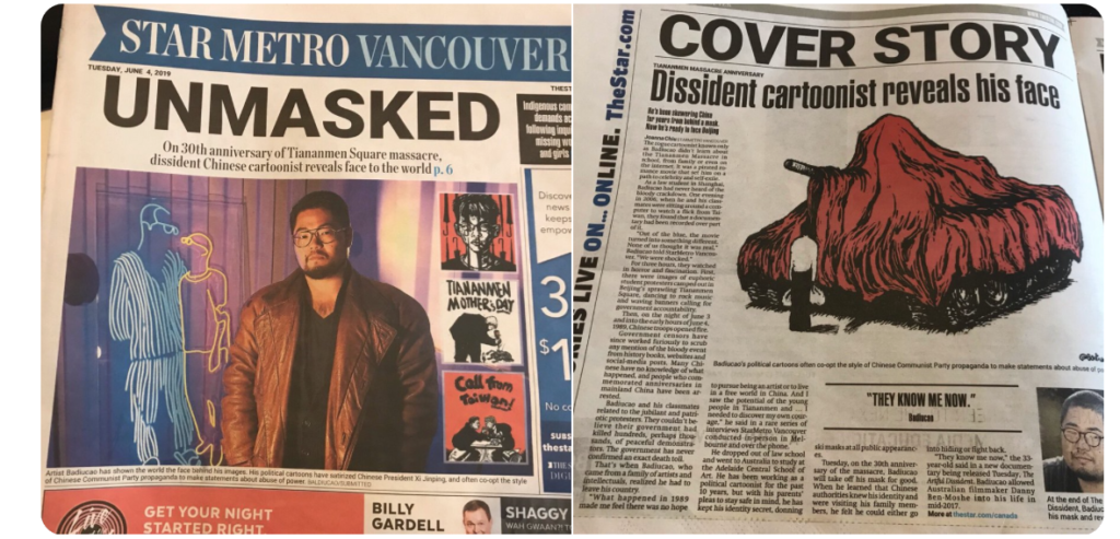 Badiucao coverage in Star Metro Vancouver.