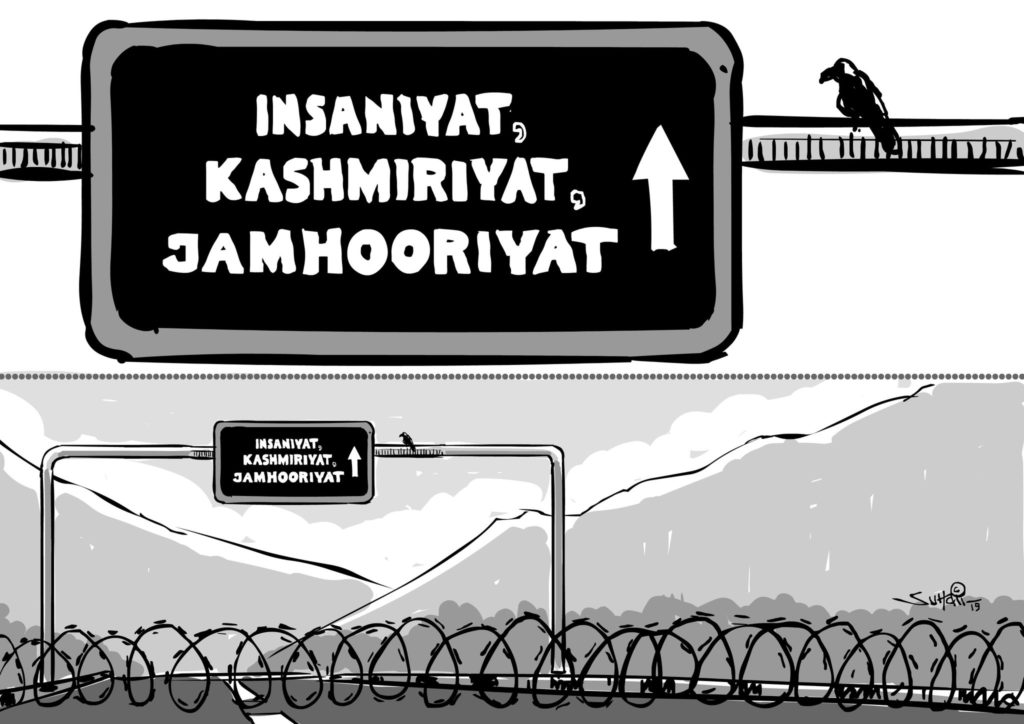 Suhail Naqshbandi's last cartoon for the Greater Kashmir newspaper before his resignation, April 2019.